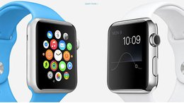Apple Reveals the iWatch – and ATC Reveals US$60M p.a. EBITDA on its High Value Ingredient