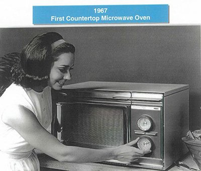 First oven 1967